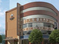 广州国姿整形医院