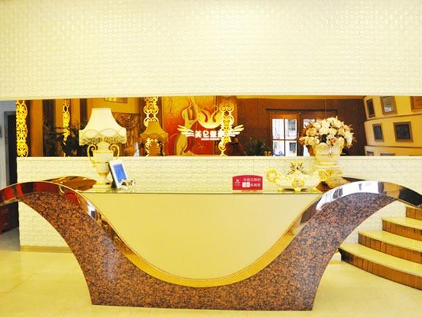 上海美仑整形医院
