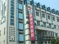 南京康丽整形医院