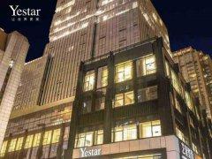 南京艺星医疗美容医院