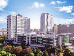 张家港澳洋医院整形美容