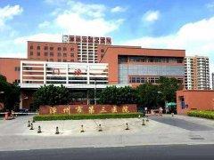 漳州市第三医院整形美容