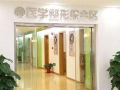 中信惠州医院整形美容