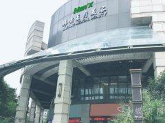 上海韩啸整形医院