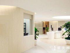 上海静和整形医院