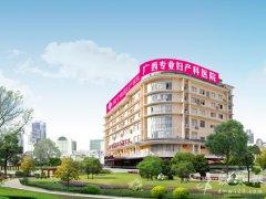 南宁南国妇产医院整形美容
