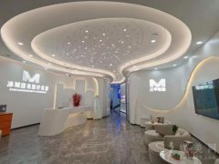 哈尔滨臻美整形医院